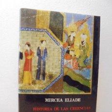 Libros de segunda mano: MIRCEA ELIADE. HISTORIA DE LAS CREENCIAS Y DE LAS IDEAS RELIGIOSAS. III/1 DE MAHOMA AL COMIENZO. Lote 288984498