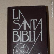 Libros de segunda mano: LA SANTA BIBLIA. TRADUCIDA BAJO LA DIRECCION DR EVARISTO MARTIN NIETO. SAN PABLO.20º EDICION. 2009.. Lote 289479863