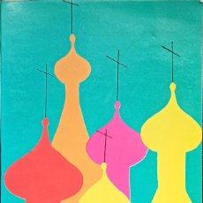 Libros de segunda mano: STRANNIK, EL PEREGRINO RUSO, ANÓNIMO - 1989 - OCTAVA EDICIÓN - TAPA BLANDA - EDITORIAL DE ESPIRITUAL. Lote 289624978