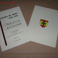 Libros de segunda mano: CAMPAÑA DE RUSIA 1.941 - 1.942 - EL RELEVO DEL ALCAZAR - (DIVISION AZUL). Lote 24649529