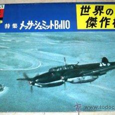 Libros de segunda mano: MONOGRAFIA JAPONESA AVION MESSERSCHMITT ME110 CON MUCHAS FOTOS. Lote 105622626