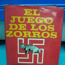 Libros de segunda mano: LIBRO EJERCITO ALEMAN. EL JUEGO DE LOS ZORROS POR LADISLAO FARAGO 1973. Lote 35835912