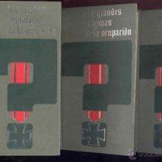 Libros de segunda mano: LOS GRANDES ENIGMAS DE LA OCUPACION - TOMOS I, II Y III -. Lote 93286939