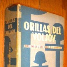 Libros de segunda mano: DIVISIÓN AZUL - FERNANDO VADILLO - ORILLAS DEL VOLJOV. Lote 50922892