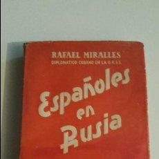 Libros de segunda mano: ESPAÑOLES EN RUSIA - (RAFAEL MIRALLES). Lote 56525883