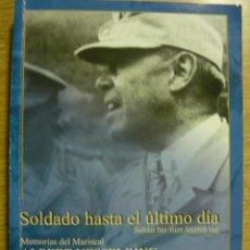 Libros de segunda mano: MARISCAL ALBERT KESSELRING MEMORIAS. SOLDADO HASTA EL ÚLTIMO DÍA (FASCISMO, SEGUNDA GUERRA MUNDIAL). Lote 69993325