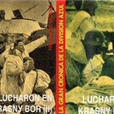 Libros de segunda mano: LA GRAN CRONICA DE LA DIVISIÓN AZUL LUCHARON EN KRASNY BOR TOMOS 1 Y 2 FERNANDO VADILLO. Lote 91729800