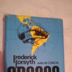 Libros de segunda mano: ODESSA. LIBRO. Lote 109439480