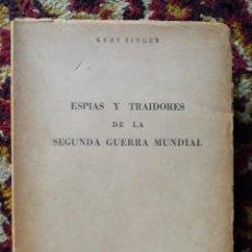 Libros de segunda mano: ESPIAS Y TRAIDORES DE LA 2º GUERRA MUNDIAL- KURT SINGER, EDITORIAL ARGONAUTA,1946. . Lote 126310723