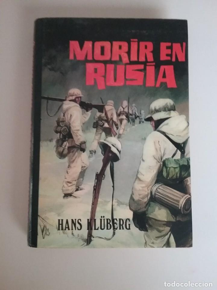 MORIR EN RUSIA. HANS KLÜBERG SEGUNDA GUERRA MUNDIAL (Libros de Segunda Mano - Historia - Segunda Guerra Mundial)