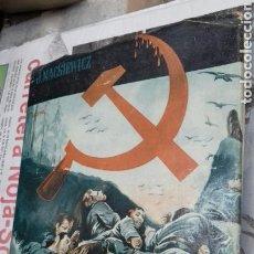 Libros de segunda mano: LAS FOSAS DE KATYN. J. MACKIEWICZ.1957. Lote 139878269