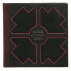 Libros de segunda mano: LIBRO II GUERRA MUNDIAL POR EL SONIDO Y LA IMAGEN, CON DISCOS VINILO TOMO 2. Lote 144442170