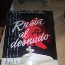 Libros de segunda mano: RUSIA AL DESNUDO. MORENO HERNÁNDEZ, RAMÓN. 1956. 1ª EDICIÓN. EDICIONES DE ACTUALIDAD. Lote 152126482