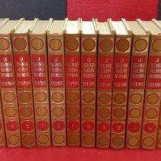 Libros de segunda mano: COLECCIÓN COMPLETA18 TOMOS LA SEGUNDA GUERRA MUNDIAL 1939-1945 RESERVADA A LOS AMIGOS DE LA HISTORIA. Lote 152442862