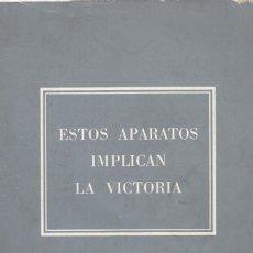 Libros de segunda mano - FUERZAS AEREAS BRITÁNICAS. Folleto de propaganda, de los aviones utilizados en la II GM. - 160402118