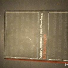 Libros de segunda mano: EL LIBRO NEGRO, VASILI GROSSMAN, GALAXIA GUTENBERG. Lote 173478605
