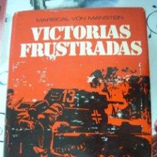 Libros de segunda mano: VICTORIAS FRUSTRADAS MEMORIAS MARISCAL ERIC VAN MANSTEIN 1º EDICION 1956 LUIS DE CARALT (FASCISMO). Lote 195399036