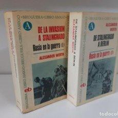 Libros de segunda mano: RUSIA EN GUERRA, DOS VOLUMENES, ALEZANDER WERTH, HISTORIA / HISTORY, BRUGUERA, 1969. Lote 207081727