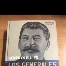 Libros de segunda mano: MEMORIAS DE GUERRA. GENERALES DE STALIN. Lote 213882918