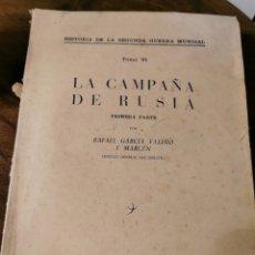 Libros de segunda mano: LA CAMPAÑA DE RUSIA TOMO SEXTO RAFAEL GARCÍA VALIÑO. Lote 220948925