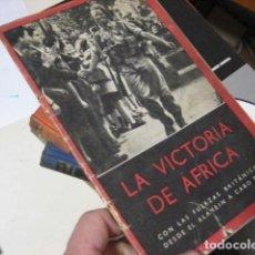 Libros de segunda mano: LA VICTORIA DE ÁFRICA. CON LAS FUERZAS BRITÁNICAS DESDE EL ALAMEIN A CABO BON. Lote 221892397
