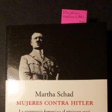 Libros de segunda mano: MUJERES CONTRA HITLER. LA RESISTENCIA FEMENINA AL RÉGIMEN NAZI - MARTA SHAD. Lote 222301703