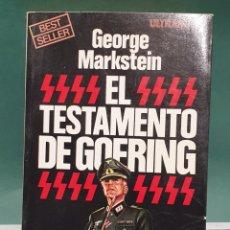 Libros de segunda mano: EL TESTAMENTO DE GOFRING DE GEORGE MERKSTEIN ULTRAMAR PRIMERA EDICIÓN 1979. Lote 225075205