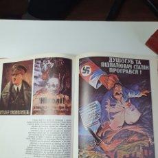 Livros em segunda mão: LA SEGUNDA GUERRA MUNDIAL, COLECCIÓN DE 9 VOLUMENES, COMPLETA, CON LOS CARTELES DE LA CONTIENDA.. Lote 227710476
