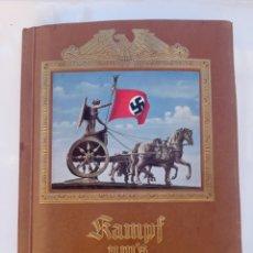 Libros de segunda mano: KAMPF UM'S DRITTE REICH COMPLETO ALBUM ADOLF HITLER NSDAP ALEMANIA NAZI TERCER REICH ESVASTICA WWII. Lote 228351300