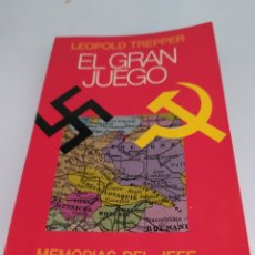 Libros de segunda mano: EL GRAN JUEGO. LEOPOLD TREPPER. MEMORIAS DEL JEFE DEL ESPIONAJE SOVIÉTICO EN LA ALEMANIA NAZI. Lote 232141100