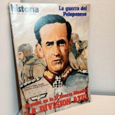 Libros de segunda mano: REVISTA HISTORIA Nº183, AÑO XVI, LA GUERRA DEL PELOPONESO- ESPAÑA EN LA II GUERRA MUDIAL, 1991. Lote 232820765
