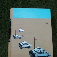 Libros de segunda mano: EL ALAMEIN PRIMERA EDICIÓN. Lote 237179430