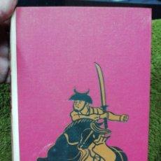 Libros de segunda mano: ESPLENDOR Y CAÍDA DEL IMPERIO JAPONÉS. Lote 237183615