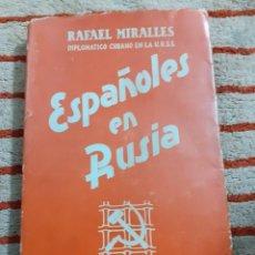 Libros de segunda mano: ESPAÑOLES EN RUSIA, RAFAEL MIRALLES. Lote 243554950