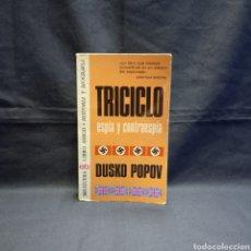 Libros de segunda mano: TRICICLO ESPÍA Y CONTRAESPÍA - DUSKO POPOV - BRUGUERA 1975 1A ED.. Lote 254210665