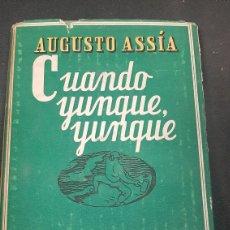 Libros de segunda mano: CUANDO YUNQUE YUNQUE. AUGUSTO ASSIA EDICIONES MERCEDES 1ª ED 1946. Lote 257592340