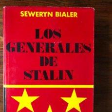 Libros de segunda mano: LOS GENERALES DE STALIN. SEWERYN BIALER. LUIS DE CARTALT EDITOR. SEGUNDA GUERRA MUNDIAL.. Lote 260750715