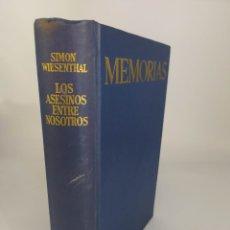 Libros de segunda mano: MEMORIAS. LOS ASESINOS ENTRE NOSOTROS. SIMON WIESENTHAL. 1ª EDICION. Lote 261831885