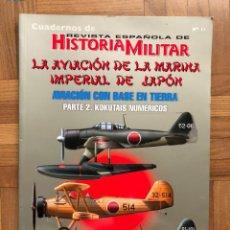 Libros de segunda mano: LA AVIACIÓN DE LA MARINA IMPERIAL DE JAPÓN. AVIACIÓN BASE EN TIERRA. 2 VOLÚMENES. EDUARDO CEA. Lote 270236088