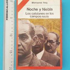 Libros de segunda mano: NOCHE Y NIEBLA, LOS CATALANES EN LOS CAMPOS NAZIS, MONTSERRAT ROIG, EDICIONES PENINSULA 1978 365 PAG. Lote 293709553