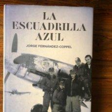 Libros de segunda mano: LA ESCUADRILLA AZUL. JORGE FERNÁNDEZ-COPPEL. LOS PILOTES ESPAÑOLES EN LA LUFTWAFFE. DIVISIÓN AZUL.. Lote 274274968