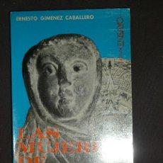 Libros de segunda mano: ERNESTO GIMÉNEZ CABALLERO, LAS MUJERES DE AMÉRICA, MADRID, 1971. Lote 28072528