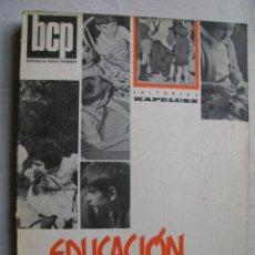 Libros de segunda mano: EDUCACIÓN Y SOCIEDAD. OTTAWAY, A.K.C. 1973. Lote 33800992