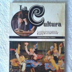 Libros de segunda mano: LA CULTURA - LA UNIÓN SOVIÉTICA HOY Y MAÑANA - EDITORIAL DE PRENSA NÓVOSTI 1987 - RUSIA - URSS . Lote 37846287