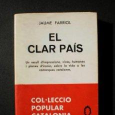 Libros de segunda mano: JAUME FARRIOL: EL CLAR PAÍS, ED. SELECTA, 1973. Lote 41738648