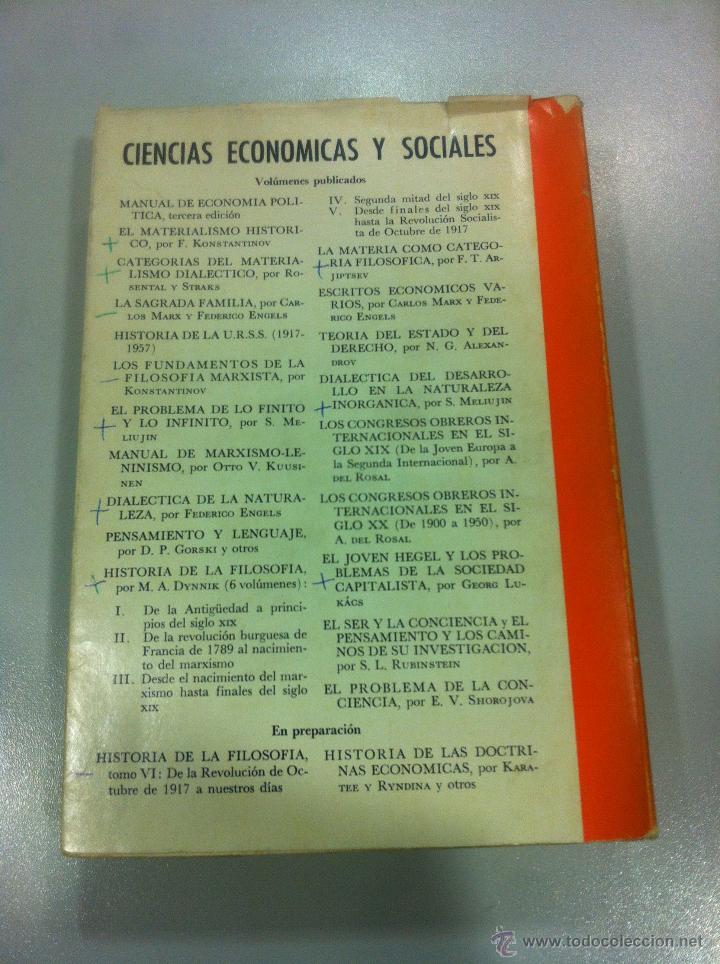 Libros de segunda mano: EL JOVEN HEGEL Y LOS PROBLEMAS DE LA SOCIEDAD CAPITALISTA - GEORG LUKACS - ED. GRIJALBO - 1ª EDICION - Foto 2 - 43505919