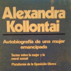 Libros de segunda mano: AUTOBIOGRAFÍA DE UNA MUJER EMANCIPADA/LA MUJER Y LA MORAL SEXUAL Y OTROS DE A. KOLLONTAI,(FONTAMARA). Lote 45895118
