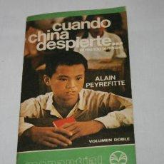 Libros de segunda mano: LIBRO, CUANDO CHINA DESPIERTE, MANANTIAL, PLAZA & JANES 1974. Lote 269003664