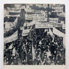 Libros de segunda mano: TRABAJO Y CONFLICTO SOCIAL- JOSE MARIA MARAVALL. Lote 50368623