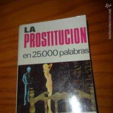 Libros de segunda mano: LA PROSTITUCION EN 25.000 PALABRAS- MINILIBRO 69 PARA EL HOMBRE QUE TIENE PRISA- ED. BRUGUERA 1975. Lote 55832157